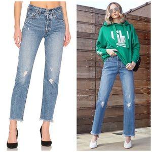 NEW Levi's 501 high rise straight leg jeans